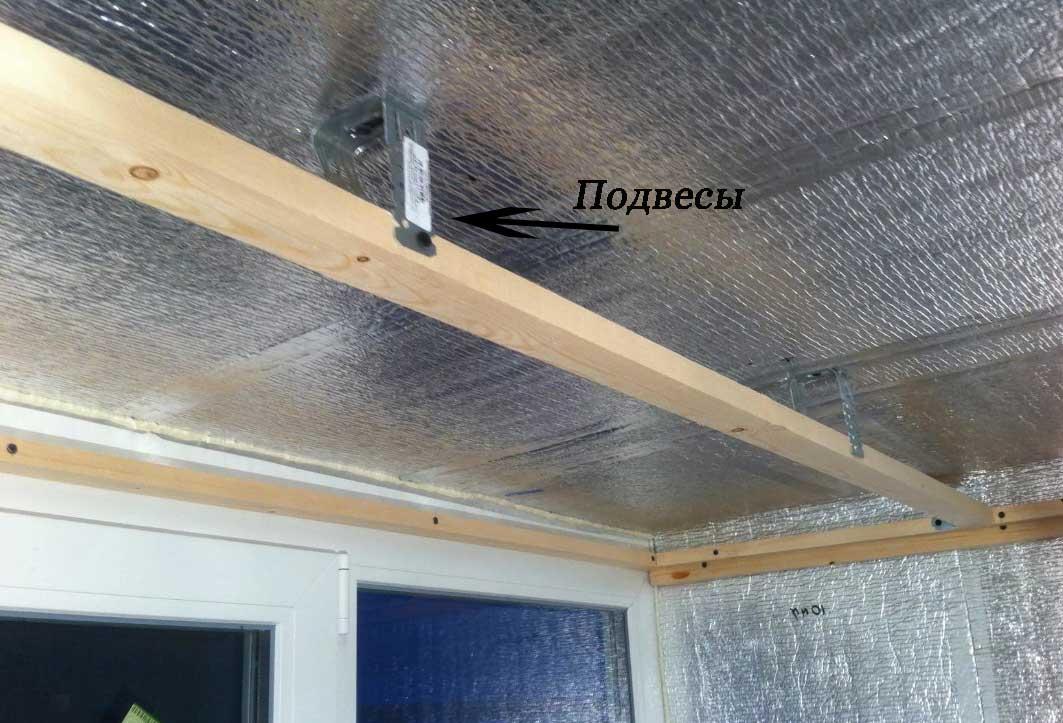 Как сделать панель ПВХ на потолок