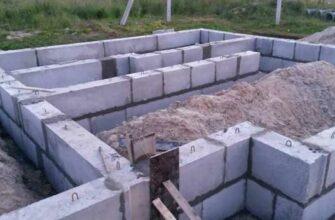 Как сделать фундамент под дом