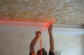 Установка светодиодного освещения
