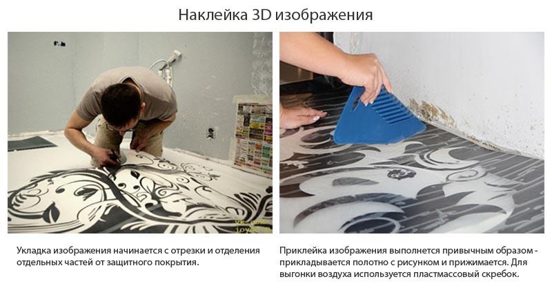 Как сделать наливной пол в квартире своими руками