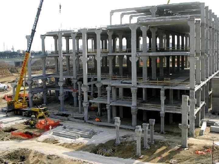 Многоэтажные здания из железобетона