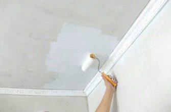 Как побелить потолок самому