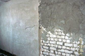 Как оштукатурить стены самому