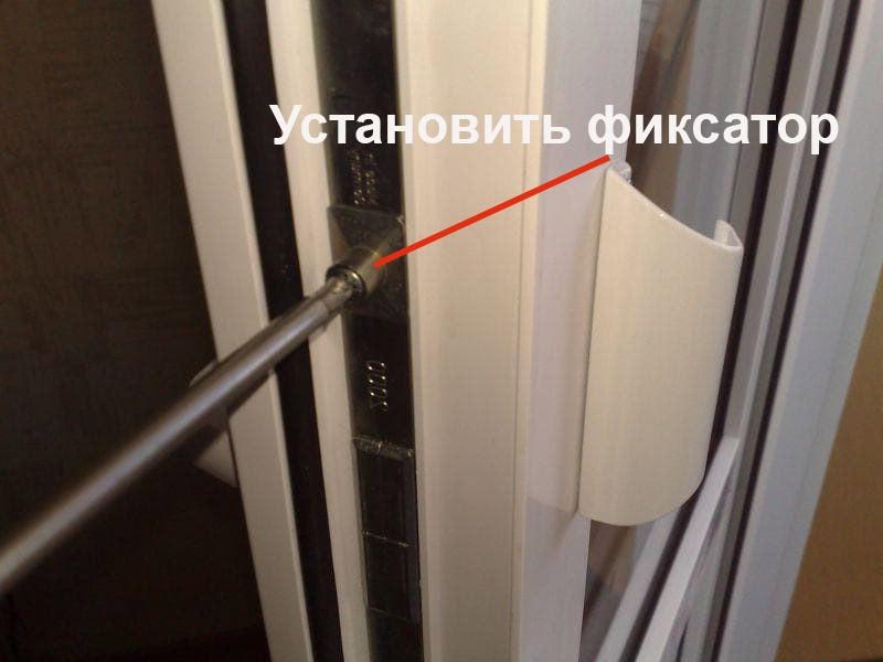 Как установить балконную защёлку