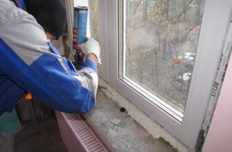 Ошибки при монтаже оконных и дверных изделий