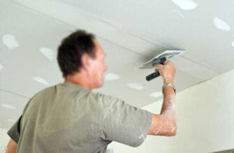 Как научиться шпаклевать потолок