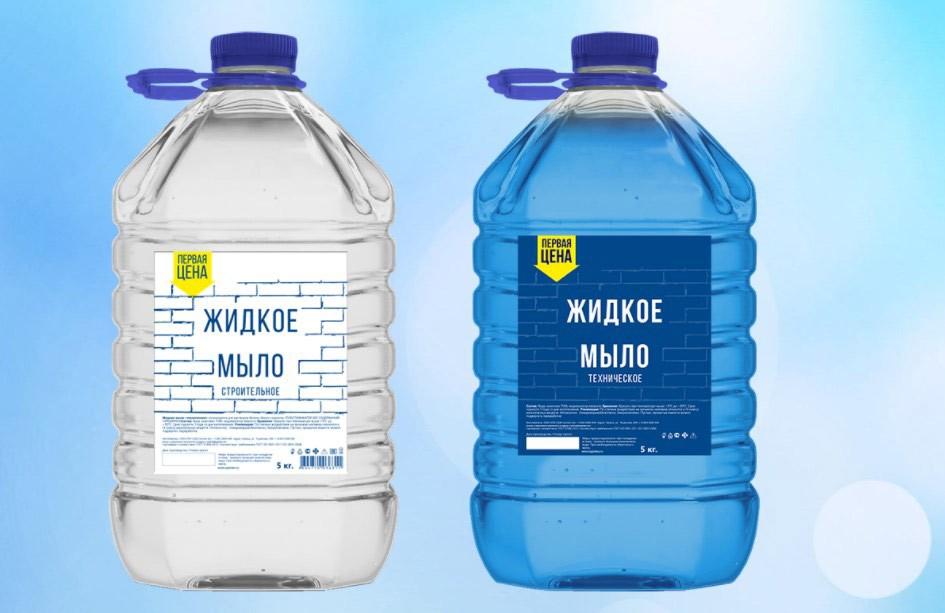 Жидкое мыло для раствора