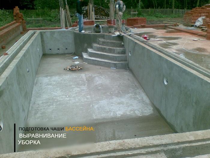 Чем отделать бассейн внутри