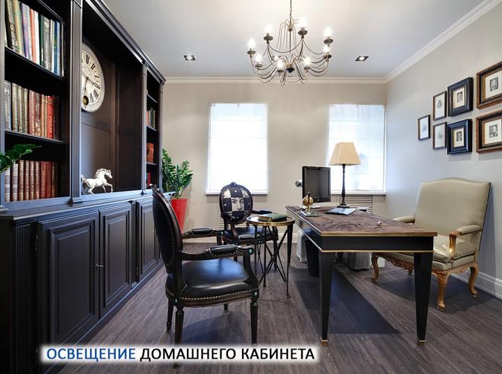 Дизайн освещения в доме