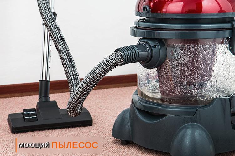 Домашний пылесос как выбрать